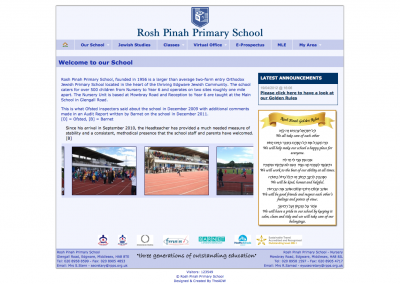 Rosh Pinah Primary School